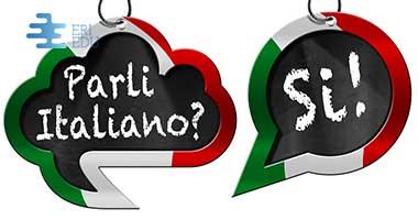 Lingua Italiana L2 Pre Intermedio